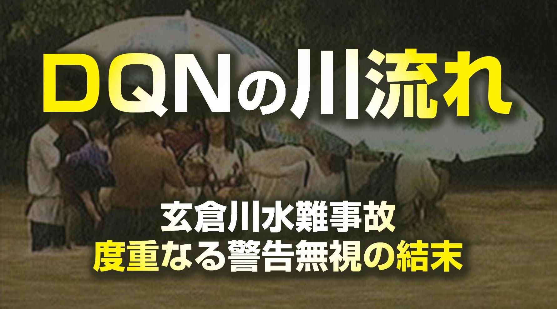パコパコ動画(パコ動)-素人エロ・ライブチャット動