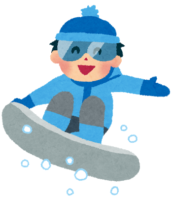 snowboard_man