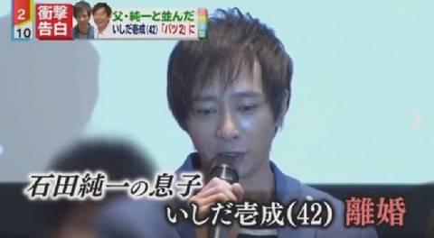 2nd-rikon-ishida-issei