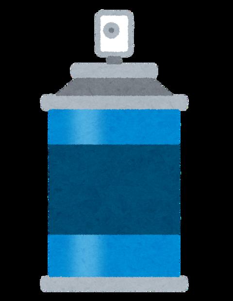 spray_can
