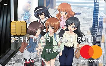 img_card_master