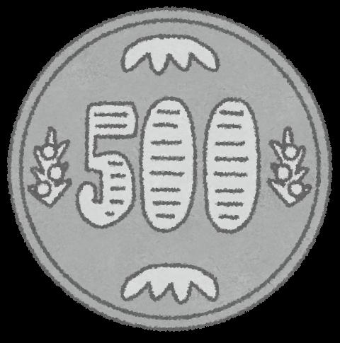 money_500