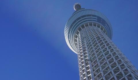 10682432_ranking_hotel_skytree3