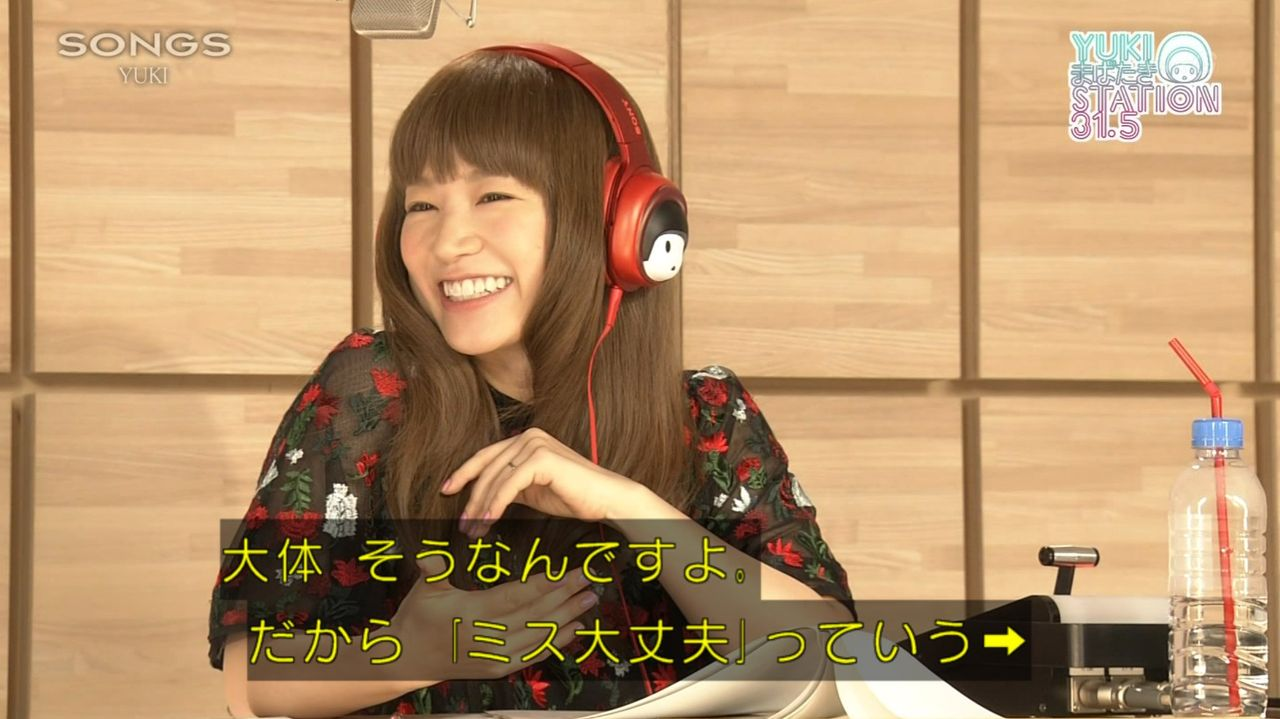 YUKI (歌手)の画像 p1_16