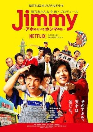 20170405-Jimmy