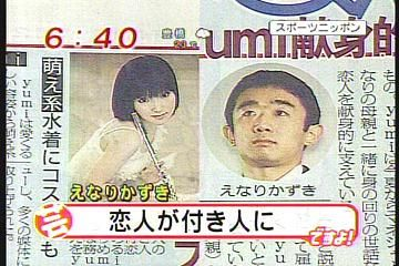 2011_kazukienari_03