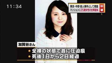 News20150827_2
