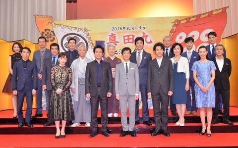 news_header_0710_taiga