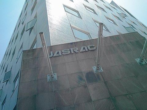 JASRAC、ネットでの「カスラック」呼ばわりにコメントwwwwww