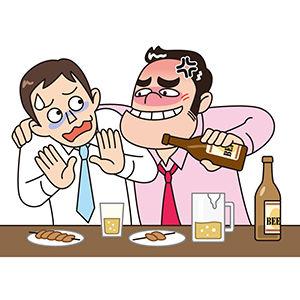 アルコール・ハラスメント