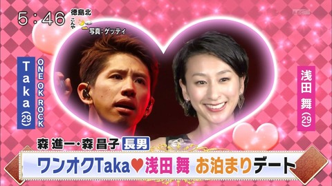 http://livedoor.blogimg.jp/akb48matomemory/imgs/3/4/340b6a3e-s.jpg