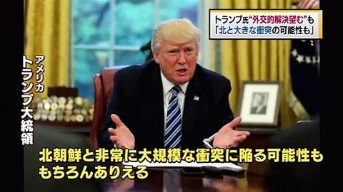 news3040444_38