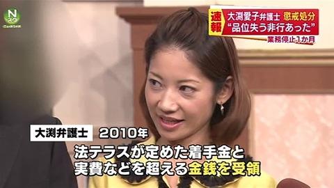 news2835935_38