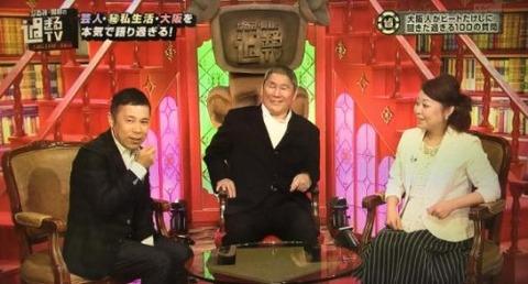 なるみ・岡村の過ぎるTVビートたけし-500x269