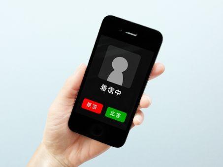 【愕然】日本人「知らない番号からの着信に折り返ししない」← こういう奴wwwwwwww