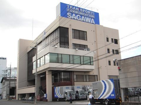 Sagawa_Express_headquarters
