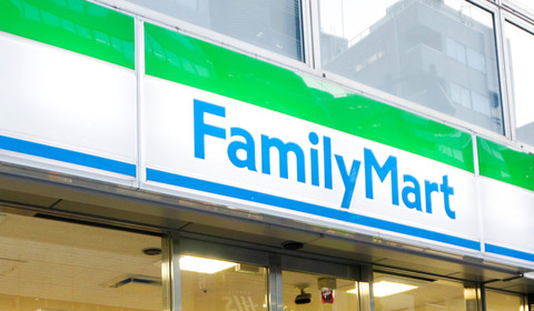 familymart1-700x408