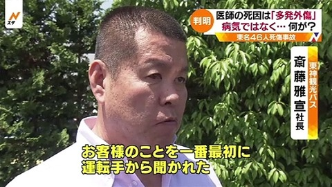 news3077209_38