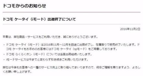 ikko_imode001
