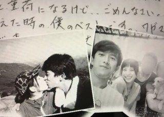 SnapCrab_NoName_2017-8-13_11-31-46_No-00