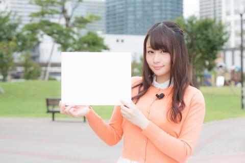 【衝撃の現在】宇垣美里アナ、終了のお知らせ・・・・・・・