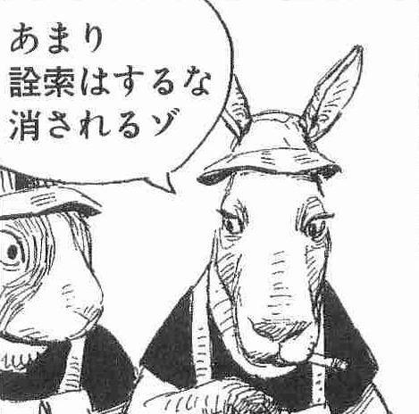 gazou_0316