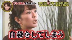 20131109_okamuratakashi_18-300x168