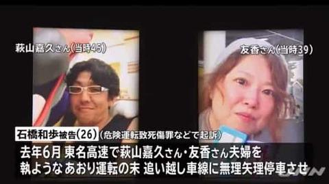news2035-min
