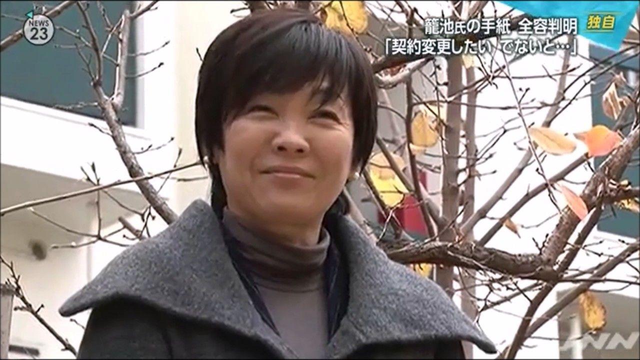 日々の実話安倍昭恵夫人「元暴力団組長との親密写真」フライデーが掲載…(画像あり)コメント
