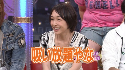 20080804_emi_04