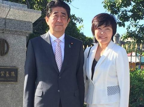 (出典:安倍昭恵夫人公式FB)