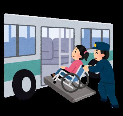 kurumaisu_nonstep_bus