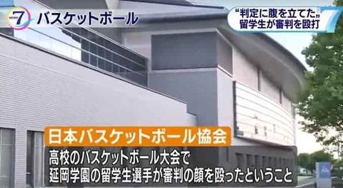 news1378-min-680x374