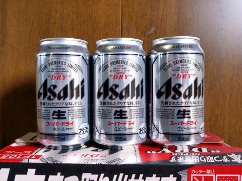 楽天市場-アサヒ-スーパードライ-350ml缶