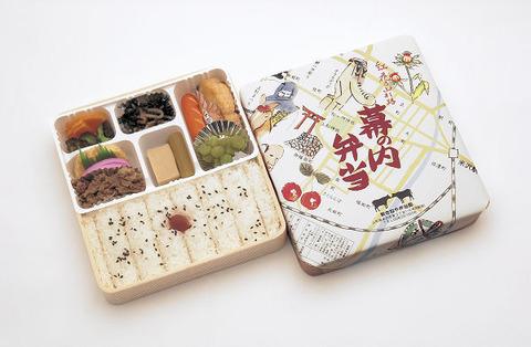 幕の内弁当-thumb-600x393-2317