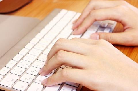 Mycom_freshers__freshers_articles_29420_2