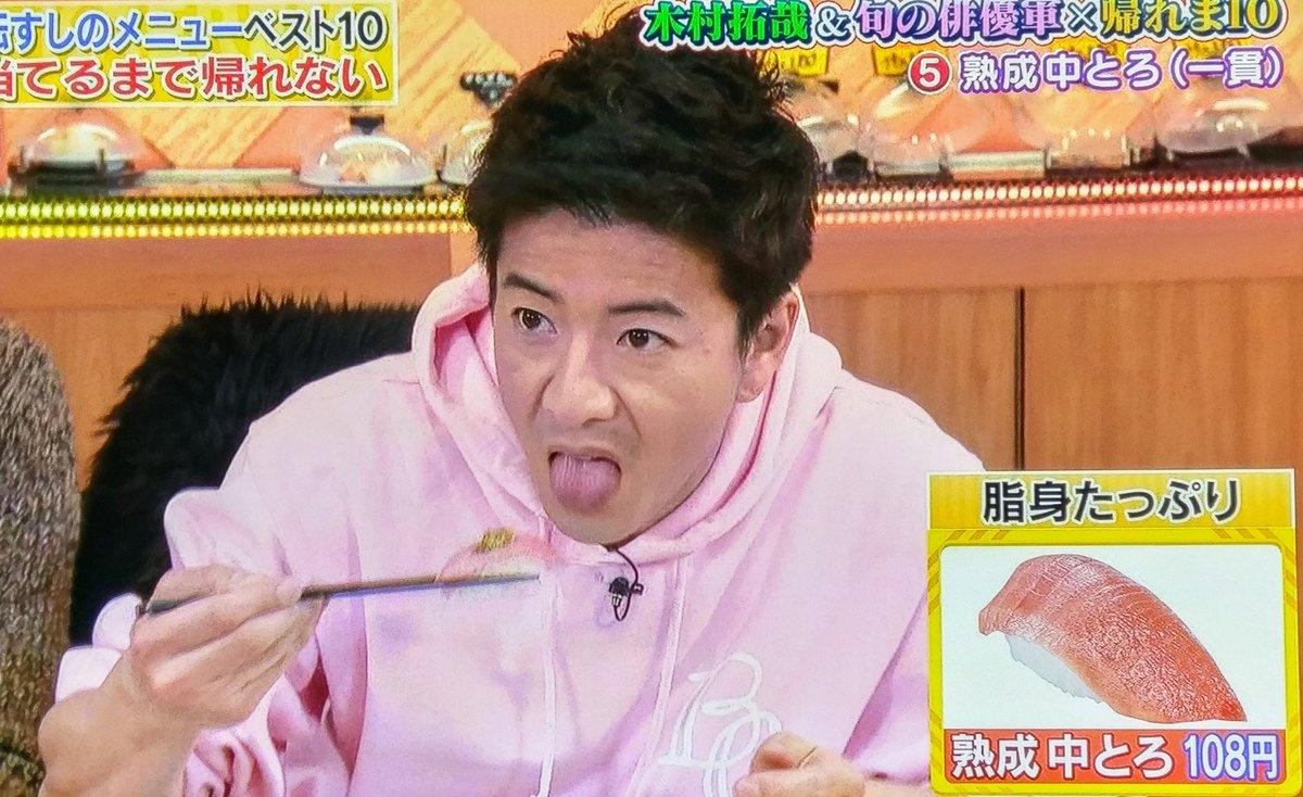 【芸能】木村拓哉の若者ぶったLINEが「キモ過ぎる!」と話題にYouTube動画>5本 ->画像>53枚