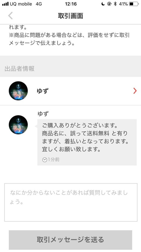 D0n_GkyUcAE9zqO