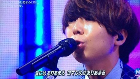 musicstation-gesunokiwamiotome-2