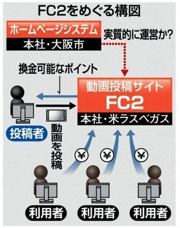 20140930-00000118-san-000-6-view