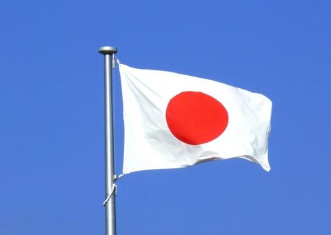 【朗報】日本、褒められるwwwwwwww