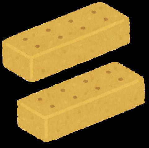 food_hijousyoku_yellow