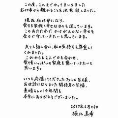 d31c1_249_2017-03-01-081222-cm