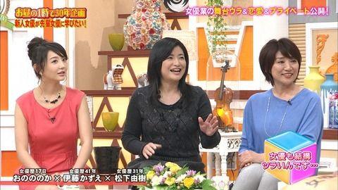 20141029_itou_05