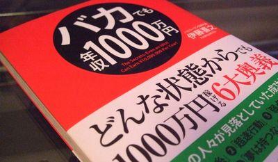 100912-1