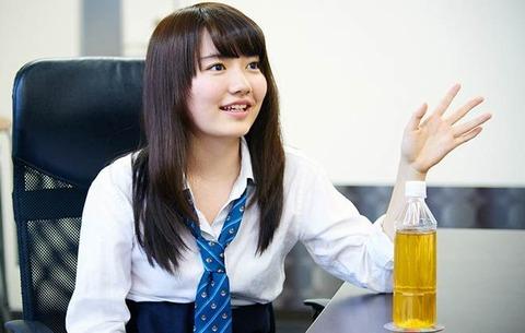 shiikirika-father-shiikiryuta_1