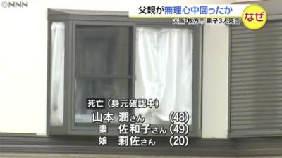 hirakata-yamamotojyun-murisinjyu1-400x225