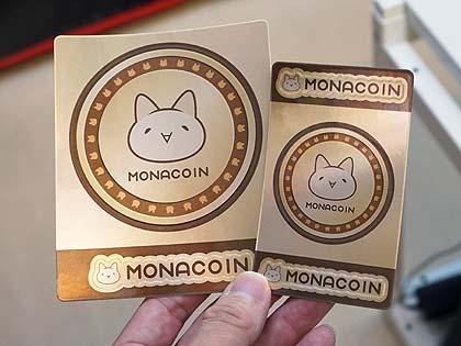 mmonacoinseal1_s