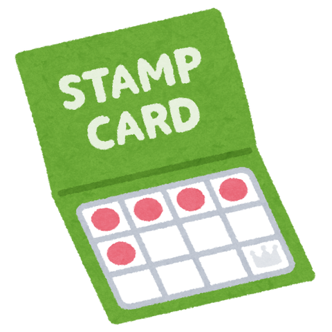 shopping_stamp_card