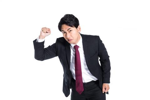 kuchikomi748_TP_V